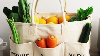 おしゃれ野菜入れ「vegiebag」の画像