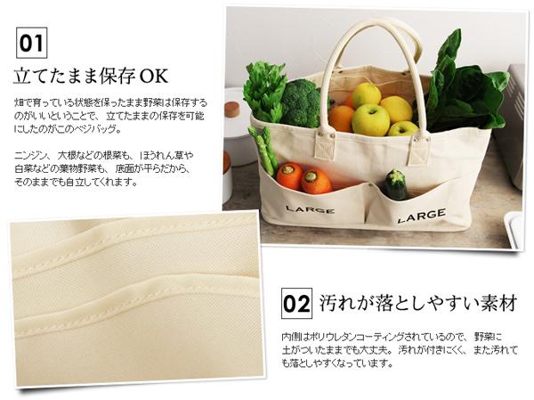 vegiebagに野菜をたっぷり入れた画像