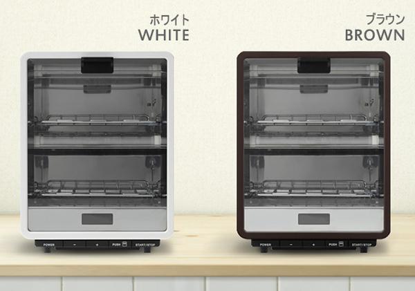 2カラーのXKT-V120を並べた画像