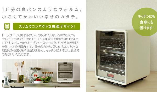 XKT-V120をキッチンに置いた画像