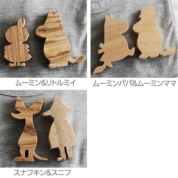 3種類のくすのきアロマブロック ムーミンを並べた画像