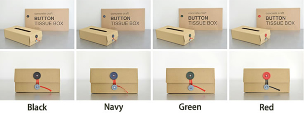 4カラーのButton Tissue Boxを並べた画像