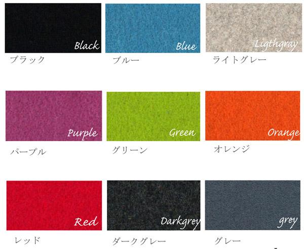 9種類の参考カラーを並べた画像