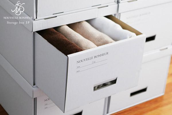おしゃれな収納ボックス「ヴェル・ボヌール ストレージボックス」の画像