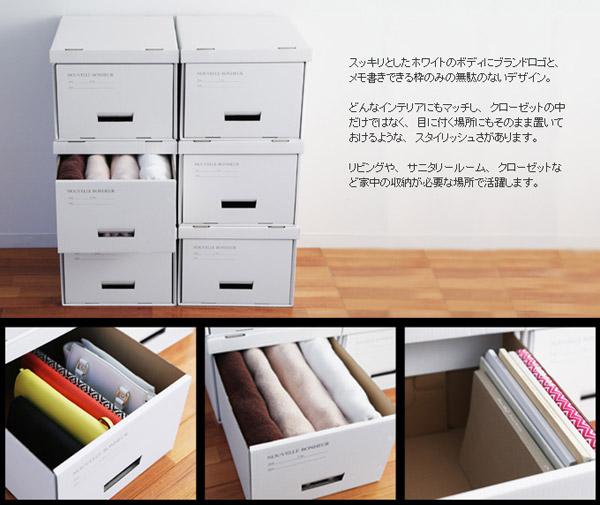 収納ボックスを3段積み重ねている画像