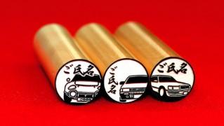 トヨタ車好き用ハンコ「トヨタ名車印鑑」の画像