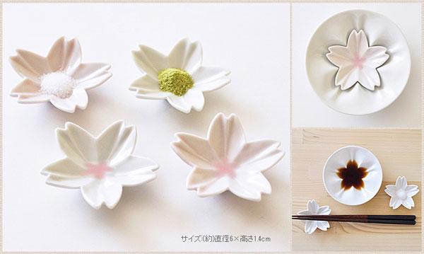 同シリーズのさくら型小皿の画像