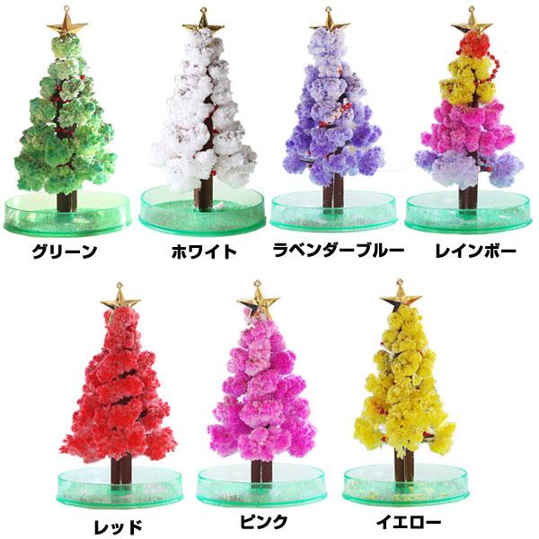 マジッククリスマスツリーを並べた画像