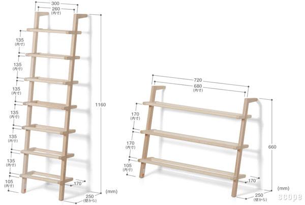 2サイズのSIDE BY SIDE Shoe Rackを並べた画像