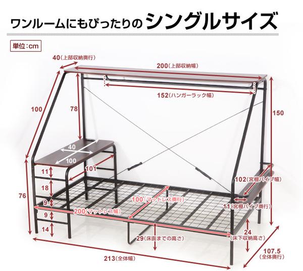 ベッドの寸法が記入されている画像