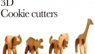 可愛い動物クッキーの型