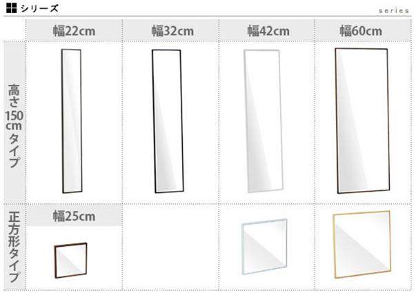 7種類のサイズの姿見を並べた画像