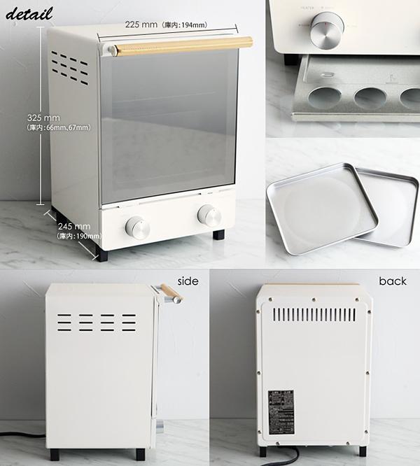 amadana縦型トーストの寸法が書かれた画像