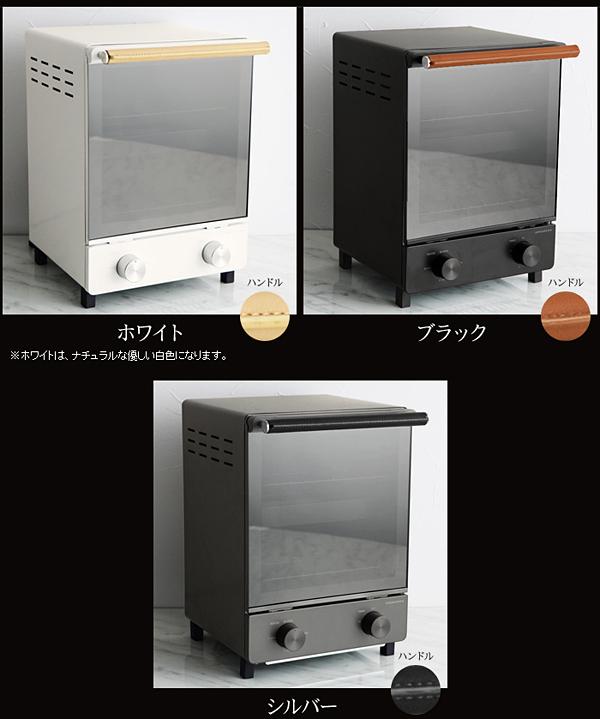 3カラーのamadana縦型トースターを並べた画像