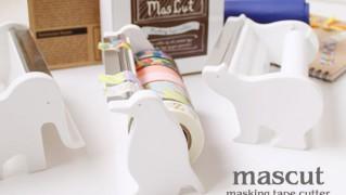 マスキングテープカッター「mascut」