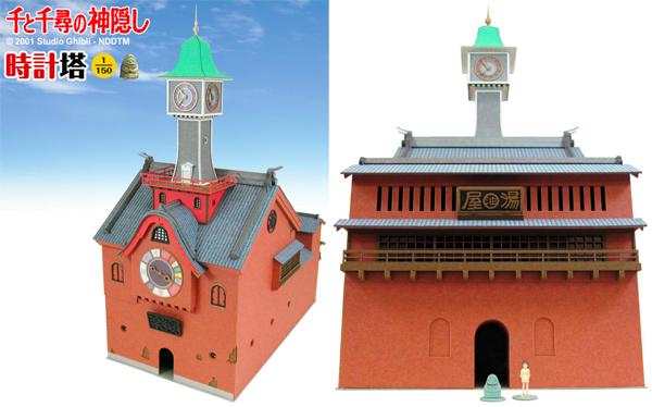 時計塔のペーパークラフト